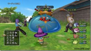 dragonquest2x